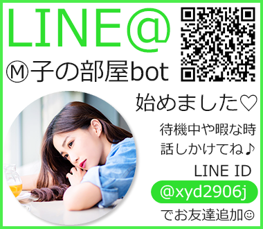 LINE BOTⓂ子の部屋