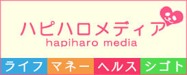 大阪の風俗求人コラム - ハピハロメディア