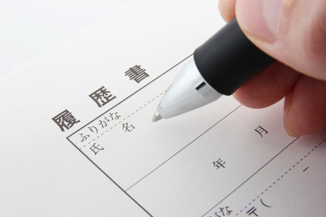 風俗店の面接は、履歴書不要!?【風俗☆基本のキ☆】